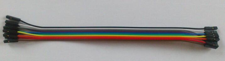 Propojovací kabel 20 cm